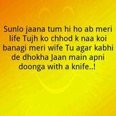 Hindi Jokes SMS Collection