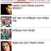 Prothom Alo v2.0