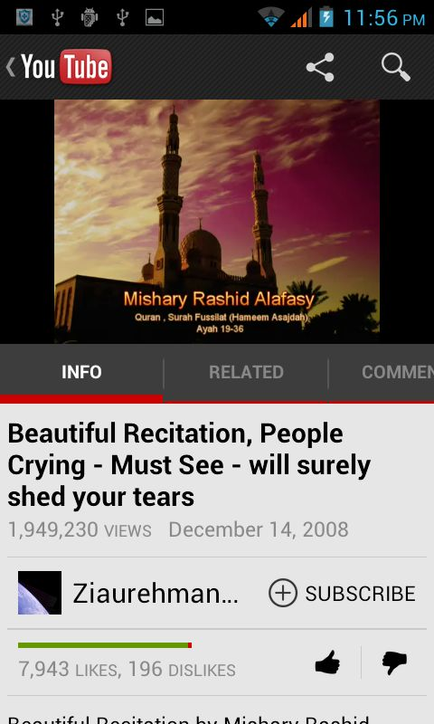 Youtube java apps phoneky android