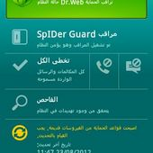 Dr.Web Mobile Antivirus & Security v7 With All Feautures