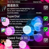 Super Manager v3.0 3.1.2 Android