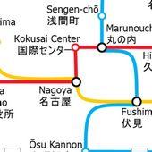 Nagoya Metro +
