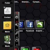 TSF Shell Theme Black(RED) v1.1