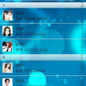 Blue Love GO Contact Theme