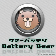 Sleepy Battery Bear