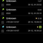 Call Recorder Paid v1.3.5 APK (For Android)