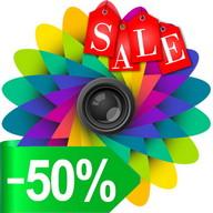 HDR Camera + 2,34
