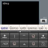 Oriya Panini Keypad IME