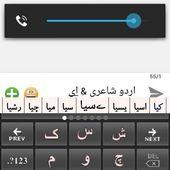 Urdu Panini Keypad IME
