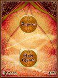 Urdu Qur'an