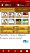UC BROWSER 8.2 NEW