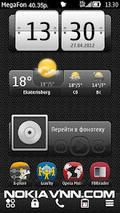 BELLE EXTRA BUTTONS 1.01 NOKIA BELLE (Unsigned)