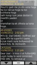 SMS & MMS DIARY V 1.83