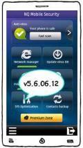 NetQin P1432 AV v5.6.06.12 For S60 5th En 20120611.sisx