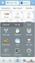 UC Browser Latest 8.5
