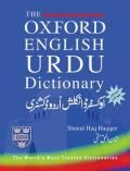 Oxford Dictionary [urdu] v1.0