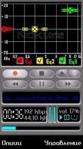 ALON Software Alon MP3 Player v1.1 S60v5 Retail By DSPDA