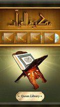 Quran Library