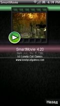 Smart Movie -v4.20(0) Latest