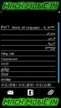 All Languages - Font Router - N M
