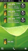 Qoo Battery 2.3