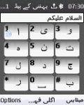 Panini Keypad Urdu
