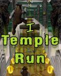 Ben tapınak koşusu