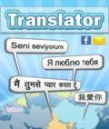 Translator 176x208