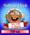 الحديث على مدار الساعة