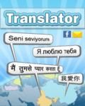 Translator 176x220 Samsung
