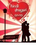 Hindi Shayari SMS (176x220)