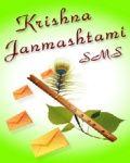 Krishna Janmashtami SMS