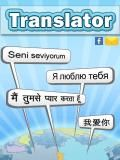 Translator 240x320 Samsug