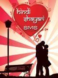 Hindi Shayari SMS (240x320)