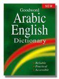 Dictionary ENGLISH-ARABIC 2013