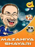 Mazahiya Shayari (240x320)