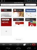 Opera Mini 12 Next Web Browser