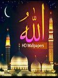 Allah Wallpapers 240x320TouchPhones