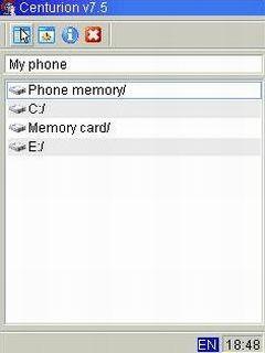unifm file manager