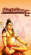 Shiv mahima for S60v5/S3