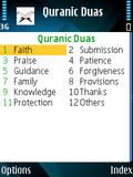 Islamic Quranic Duas