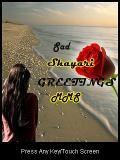 Sad Shayari Greetings MMS (360x640)