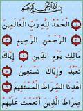Moshaf + Tafsir
