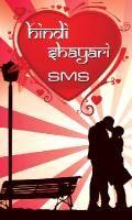 Hindi Shayari SMS (240x400)