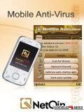 NetQin मोबाईल अँटीव्हायरस