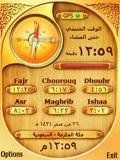 Muezzin Prayer Times