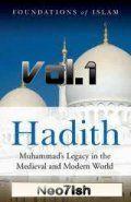 Hadith Vol.1