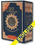 Quran- Arabic With English
