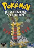 Pokemon Platinum GBC