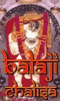 Balaji Chalisa(240x400)